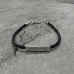 צמיד עור חבל מלופף שחור-כסף