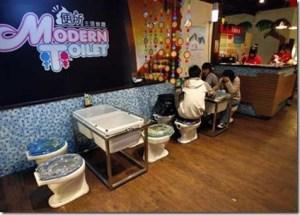 modern_toilet_restaurant_0