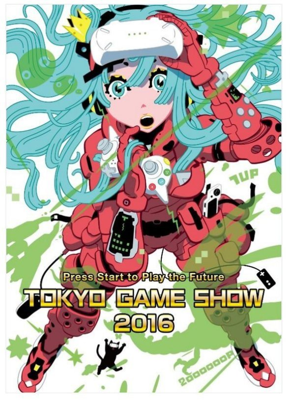 tokyo-game-show-2016-full