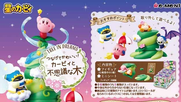 Kirby: Triple Deluxe nuove action figure
