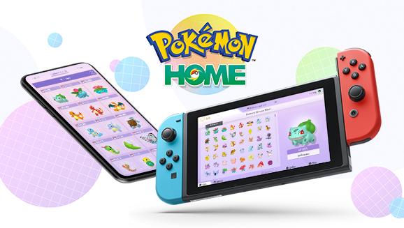 Pokémon HOME: rilasciato aggiornamento alla versione 1.2.1