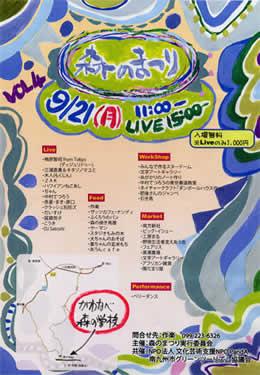 20090909mori.jpg