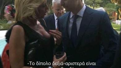 """Photo of Το """"δίπολο""""…"""