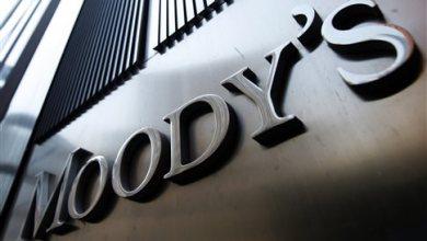 Photo of «Χτύπημα» Moody's προς Ερντογάν: Κίνδυνος για capital controls στην Τουρκία
