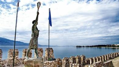 Photo of Έτσι θα γιορτάσει ο Δήμος Ναυπακτίας την 28η Οκτωβρίου – Αναλυτικό πρόγραμμα