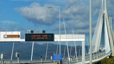 Photo of Τελεσίγραφο Κοτσανά στην Γέφυρα: Δώστε epass στους υγειονομικούς αλλιώς πάμε ferry boat