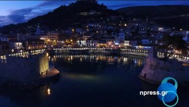 Photo of Εντυπωσιακό βίντεο από το λιμάνι της Ναυπάκτου