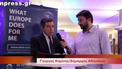 "Photo of Καμίνης στο npress: ""Εάν το κράτος έκανε ό,τι εγώ στην Αθήνα, δεν θα είχαμε Μνημόνια"""