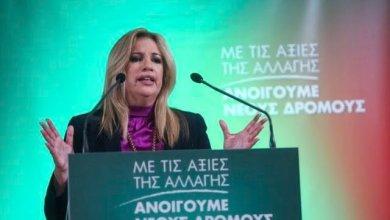 Photo of Ραγδαίες εξελίξεις στο ΠΑΣΟΚ: Συνέδριο αποφάσισε η Φώφη