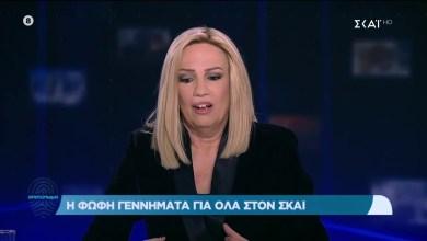 Photo of Φ.Γεννηματά: «Αστειότητα τα περί αμφισβήτησης της ηγεσίας μου»