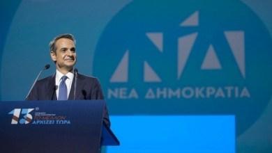 Photo of Μητσοτάκης: Έρχεται άμεσα νομοσχέδιο για τις διαδηλώσεις