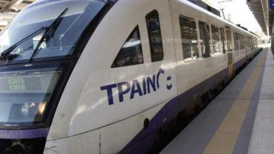 Photo of ΤΡΑΙΝΟΣΕ: Έρχονται «σούπερ» τρένα – Τι αλλάζει στα εισιτήρια