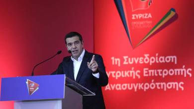 Photo of Τσίπρας: Η κυβέρνηση είναι απροετοίμαστη- Καλώ τον Πρωθυπουργό να σταθεί στο ύψος των περιστάσεων