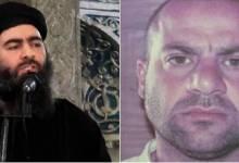 Photo of Αυτός είναι ο νέος αρχηγός του ISIS