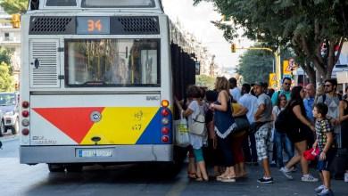 Photo of ΟΑΣΘ: Δεν χώραγαν οι επιβάτες που έσπασαν τα τζάμια του λεωφορείου (pic)