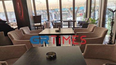 Photo of Θεσσαλονίκη: Αυτό είναι το πρώτο καφέ-μπαρ που έγινε «λέσχη» καπνιστών (βίντεο)