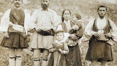 Photo of Οι Βλάχοι Ριμένοι της Ακαρνανίας