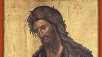 Photo of Εορτή του Άγιου Ιωάννη του Πρόδρομου και Βαπτιστή
