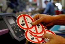 Photo of Λέσχη καπνιστών στην Πλάκα, έφαγε πρόστιμο 2.000 ευρώ – Καμπάνες και στο Σύνταγμα