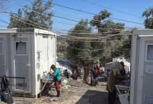 Photo of Μυτιλήνη: Νεκρός νεαρός πρόσφυγας μετά από επίθεση με μαχαίρι