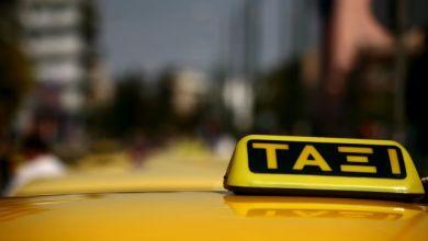 Photo of Συμμορία Ρομά λήστεψε ταξιτζή με «δόλωμα» μια πιτσιρίκα