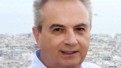 Photo of Ο Γιάννης Μαγκριώτης για το Oruc Reis: Μια ιστορία που πρέπει να μας ξυπνήσει