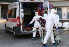 Photo of Τρεις ακόμα νεκροί στην Ιταλία από τον Κορωνοϊό