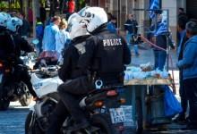 Photo of Τραγωδία: Πώς ο νεαρός αστυνομικός έχασε τη ζωή του από το χέρι του αδερφού του