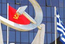 Photo of ΚΚΕ: «Βρώμικη προπαγάνδα της κυβέρνησης και του Βρούτση για την σημερινή  απεργία»