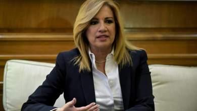 Photo of Φ.Γεννηματά: Ο ελληνικός λαός απαιτεί ομοψυχία και εθνική γραμμή