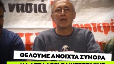 Photo of Πέτρος Κωνσταντίνου: Να απελαθεί ο Μητσοτάκης και όχι οι πρόσφυγες
