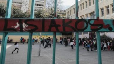 Photo of Επιστρέφουν στα θρανία οι μαθητές την Δευτέρα – Πως θα ανοίξουν τα σχολεία
