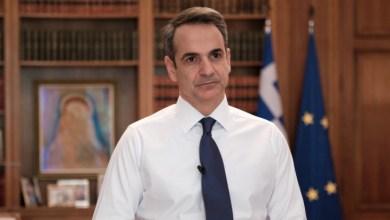 Photo of Ο Μητσοτάκης ανακοίνωσε νέο επίδομα 400 ευρώ για τους μακροχρόνια άνεργους