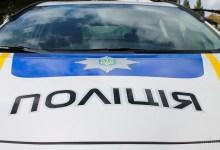 Photo of Αστυνομικός στην Ουκρανία βασάνισε και βίασε 26χρονη, μέσα σε αστυνομικό τμήμα