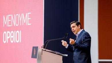 Photo of Το πρόγραμμα του ΣΥΡΙΖΑ «Μένουμε Όρθιοι ΙΙ» (Βίντεο)