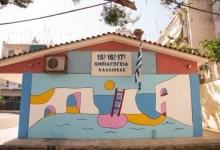 Photo of Ασκούνης σε Κάρναβο: Ελπίζουμε να μην γίνετε ο δήμαρχος των προκάτ