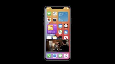 Photo of Η Apple παρουσίασε το νέο ios14 με μεγάλες αλλαγές