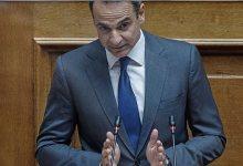 Photo of Νέα μέτρα στήριξης 3,5 δισ. ανακοίνωσε ο πρωθυπουργός