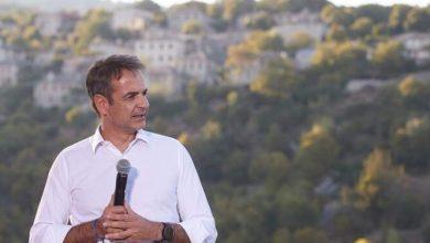 Photo of Στις 11 Ιουλίου ο Πρωθυπουργός στα Τζουμέρκα για τον ανασχηματισμό του «βουνού»