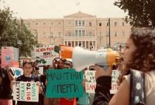 Photo of Σήμερα η κρίσιμη ψηφοφορία για το νομοσχέδιο για τις διαδηλώσεις – Δείτε LIVE