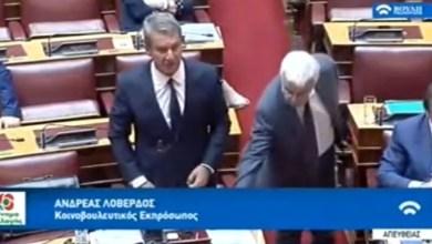 Photo of Το ραβασάκι βουλευτή της ΝΔ στον Λοβέρδο μέσα στην βουλή (Βίντεο)