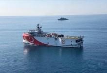 Photo of Oruc Reis: Αλλάζει ξανά την πορεία του – Στενή παρακολούθηση από το πολεμικό ναυτικό