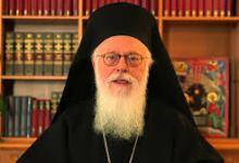 Photo of Αρχιεπίσκοπος Αλβανίας: Ας φοράμε προσεκτικά τη μάσκα για προστασία της υγείας