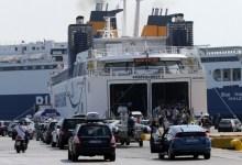 Photo of Χαλαρώνουν τα μέτρα στα πλοία – Αυξάνονται οι επιβάτες