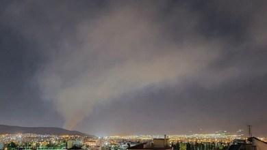 Photo of Συναγερμός για την πυρκαγιά στη χωματερή της Φυλής – Μήνυμα από το 112