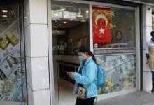 Photo of Τουρκία: Η υποβάθμιση από τον οίκο Moody's και η νέα κατρακύλα της τουρκικής λίρας