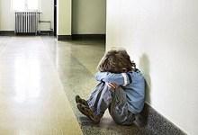 Photo of Χαμός στα ΚΔΑΠ-ΜΕΑ Ναυπάκτου: Από ουρλιαχτά υπαλλήλου για την μείωση του μισθού, έβαλαν τα κλάματα τα παιδάκια