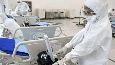 Photo of Γεγονός! Το πρώτο ελληνικό rapid test για κορωνοϊό – Κατατέθηκε αίτηση για πατέντα