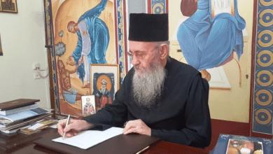 Photo of Μητροπολίτης Ναυπάκτου: «Ο κορωνοϊός ταπείνωσε την αλαζονεία μερικών επιστημόνων και πολιτικών»