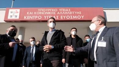 Photo of ΣΥΡΙΖΑ σε Μητσοτάκη: Πριν το «νέο ΕΣΥ» ας ασχοληθεί με το σημερινό που καταρρέει με ευθύνη του
